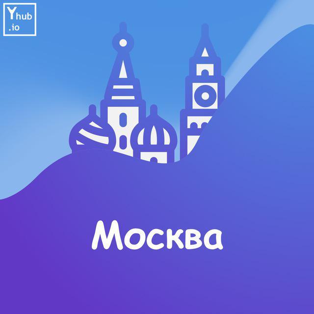 Events Moscow | nobullshitplz