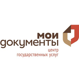 Мои Документы Москва