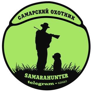 SAMARAHUNTER Охота
