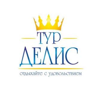 Tour Delice Krasnodar