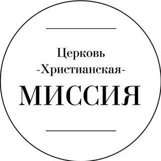 ЦХМ Москва