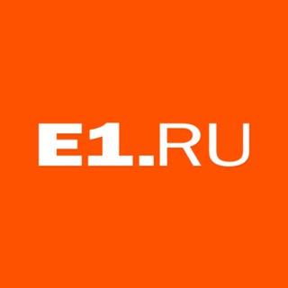 E1.RU News
