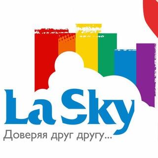 LaSky Томск