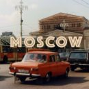 Москва телеграмная