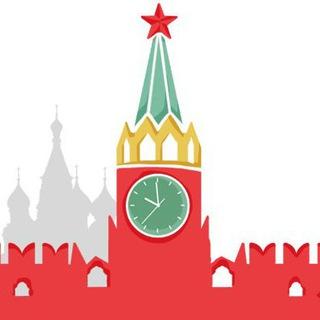 Москва, что делать?