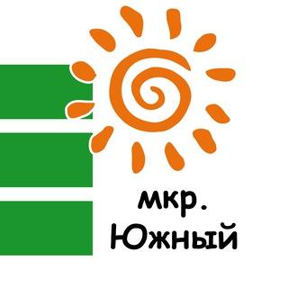 Домодедово. Микрорайон Южный — Транспортно-информационный канал.