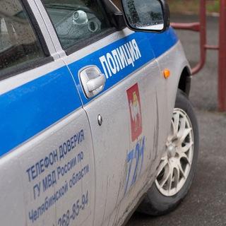 Инцидент Челябинск