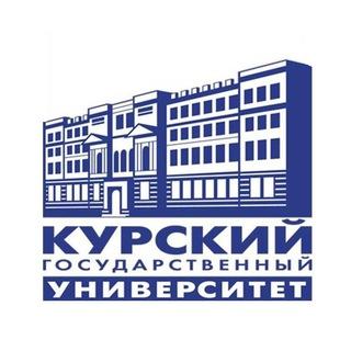 Заявка на дистанционное обучение в Курский государственный университет