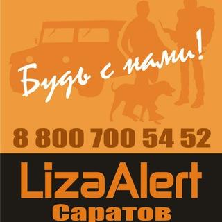 Liza Alert Saratov