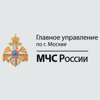 МЧС Москва — Экстренная информация