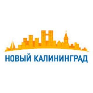 Новый Калининград.Ru