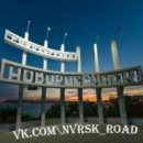 Новороссийск ДТП@nvrsk_road