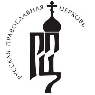 Пресс-служба Патриарха Московского и всея Руси