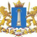 Ульяновск — Симбирск