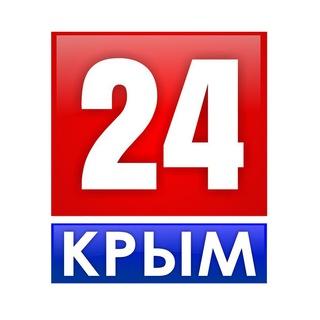 Телеканал «Крым 24»