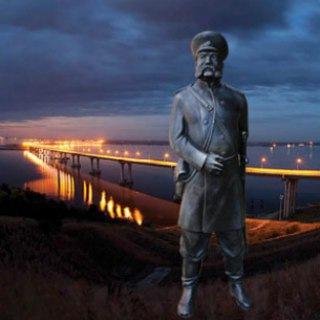 Ульяновский Городовой