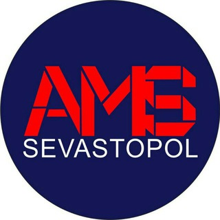 AMS Sevastopol