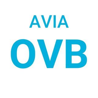 Avia OVB — Дешёвые авиабилеты из Новосибирска