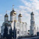 Брянск Фото
