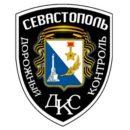 Дорожный контроль — Севастополь