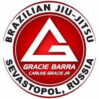 Gracie Barra Sevastopol