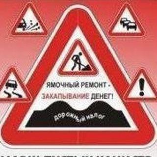 Убитые дороги Пскова