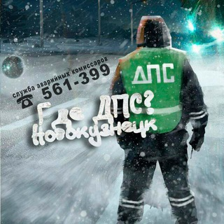 АвтоХак Новокузнецк