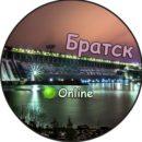 Братск Online