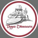 Будни Степаныча