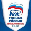 Новости «Единая Россия» Ивановская область
