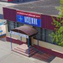 Сервисный центр Мэджик г. Рыбинск