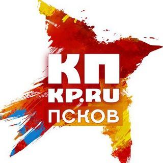 Комсомольская правда — Псков