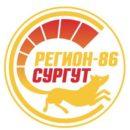 Регион-86 | Сургут