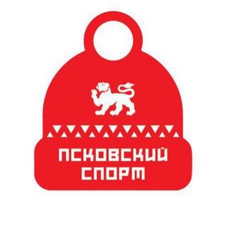 #псковскийспорт