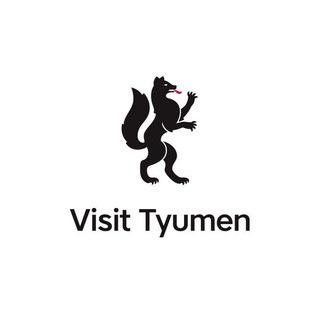 Куда сходить в Тюмени
