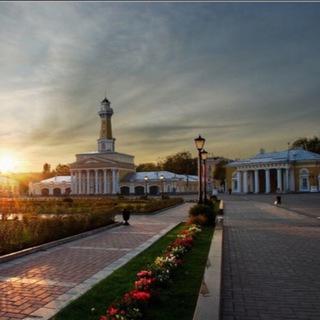 Недвижимость Кострома