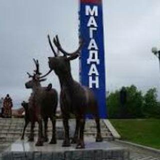 Объявления Магадана, всякие разные