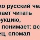 Магадан без комплексов!!!