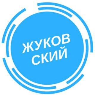 Главное: Жуковский