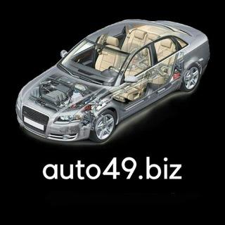 Auto49.biz