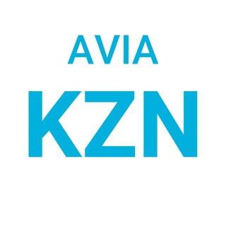 Avia KZN — Дешёвые авиабилеты из Казани
