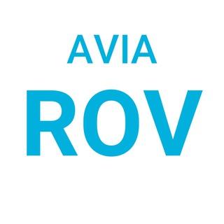 Avia ROV — Дешёвые авиабилеты из Ростова-на-Дону