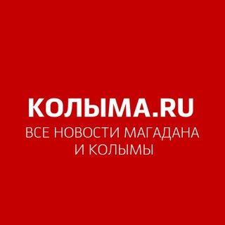 KOLYMA.RU NEWS