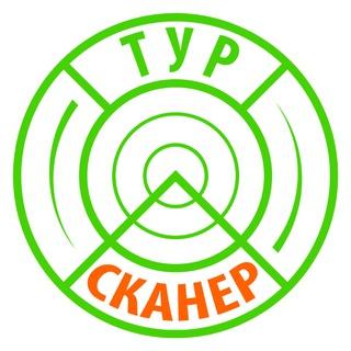 LuckyWings.ru | ТУР СКАНЕР для регионов