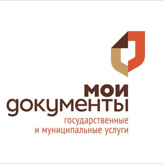 МФЦ Жуковский