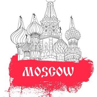 Куда пойти в Москве