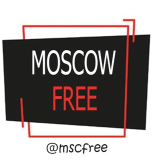 MoscoW Free Ⓜ️