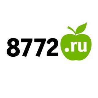 8772.ru | Адыгея | Майкоп