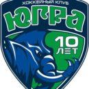 Новости ХК «Югра»