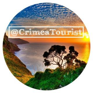 Крым-Турист